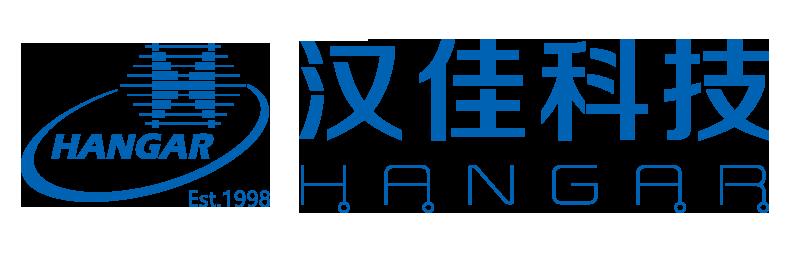 河北汉佳电子科技有限公司